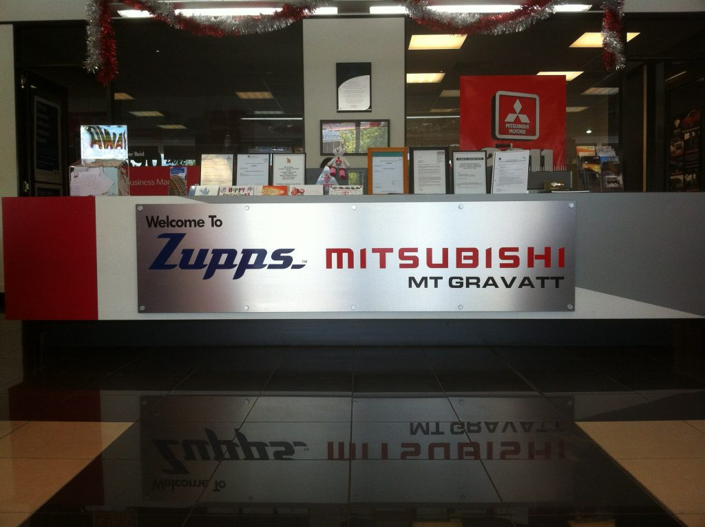 zupps mit reception sign